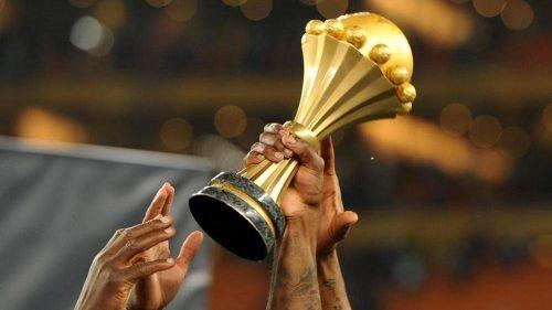 Кубок Африки‑2017