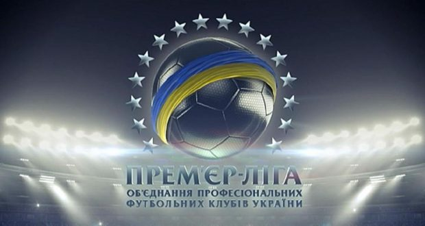 [Изображение: CHempionat-Ukrainy-620x330.jpg]
