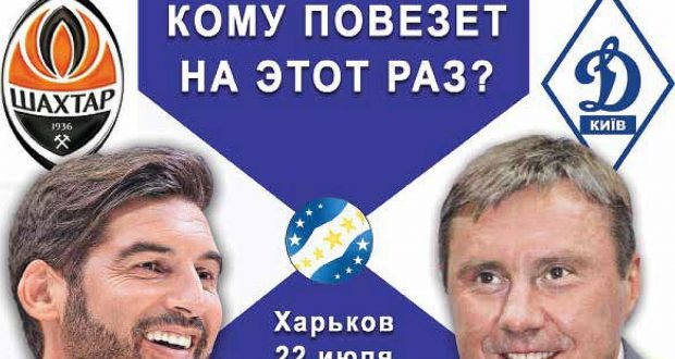 Газета ТОТО+ №29