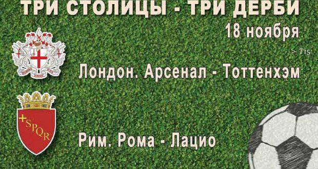 Газета ТОТО+ №46